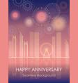 seamless cityscape with celebration fireworks vector image vector image