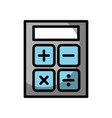 shadow calculator cartoon vector image