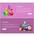 cosmetic and makeup web set vector image vector image