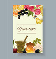 Fruit and berry cosmetic banner vector image vector image