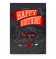 happy birthday vintage textured poster design vector image