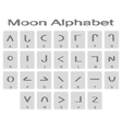 Set of monochrome icons with Moon alphabet vector image