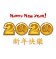 2020 new year zodiac rat on white vector image vector image
