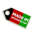 Made in Afghanistan vector image