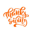 thanksgiving friendship family positive quote give vector image vector image