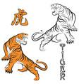 tiger 0005 the enraged tiger vector image vector image