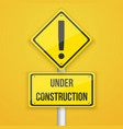 Website Under Construction Road Sign Coming Soon vector image vector image