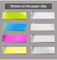 Stickers on the paper clips vector image