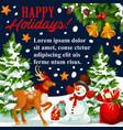 christmas new year holiday greeting card vector image vector image