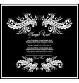 filigree background vector image vector image