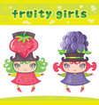 fruity girls series 6 strawberry blackberry vector image vector image