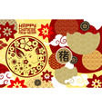 happy chinese new year poster or festive postcard vector image vector image