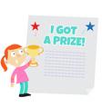 I got a prize vector image vector image