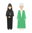 religion people characters group of vector image