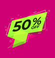 sale banner discount 50 percent off flat style vector image vector image