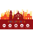 philippines landmarks skyline with accommodation vector image vector image