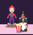 circus carnival design vector image