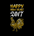 Happy New Year 2017 year of roster vector image vector image