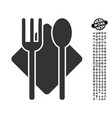 nutrition icon with professional bonus vector image vector image