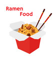 wok box with chopsticks cartoon flat style vector image vector image