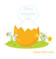easter baby photo frame vector image