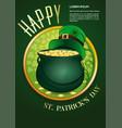 happy st patricks day invitation poster vector image