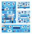 blockchain technology bitcoin crypto exchange vector image vector image