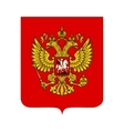 coat of arms of Russia vector image vector image