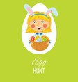 easter egg hunt card vector image vector image