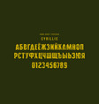 original cyrillic sans serif font vector image vector image