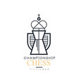 chess championship logo design black and white vector image