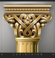 golden eastern column vector image vector image