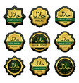 set luxury gold halal food product labels vector image