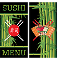 template for sushi menu with bamboo vector image