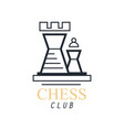 chess club logo emblem with tower chess design vector image