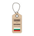 hang tag made in bulgaria with flag icon isolated vector image vector image
