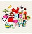 China background design Chinese sticker symbols vector image