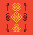 edless chinese knots set vector image