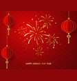 happy chinese new year 2019 banner card graphic vector image vector image