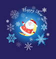 new year card with merry santa claus vector image vector image