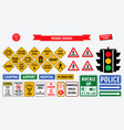 set road sign vector image vector image