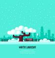 winter city park vector image