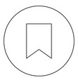 bookmark icon black color in circle vector image