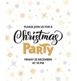 Christmas party poster template vector image