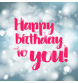 happy birthday retro with lights in background vector image vector image