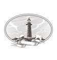 lighthouse engraving emblem vector image vector image