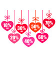 set of valentines day sale discount tags 102030 vector image vector image