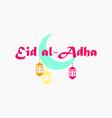 eid al-adha crescent with hanging lantern kurban vector image