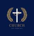 glory church logo vector image
