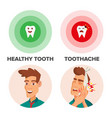 healthy tooth and toothache man with vector image vector image